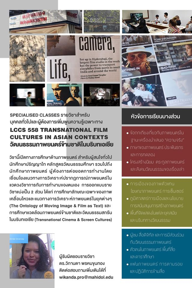 LCCS 558 Transnational Film Cultures in Asian Contexts