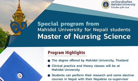 Special program for Nepali students : Master of Nursing Science