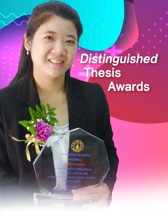 Distinguished Thesis Awards
