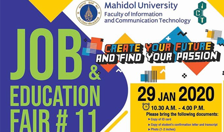 Invitation to the 11th Job and Education Fair at Faculty of ICT, Mahidol University.