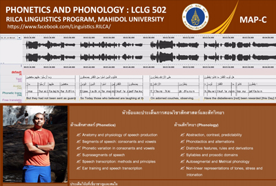 Phonetics and Phonology : LCLG 502